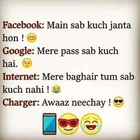Pin by Sheeza on cool shayari | Funny school jokes, Funny, Funny sms