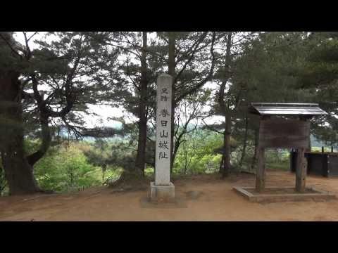 日本100名城巡り76 №32春日山城 2014/05/04 - YouTube