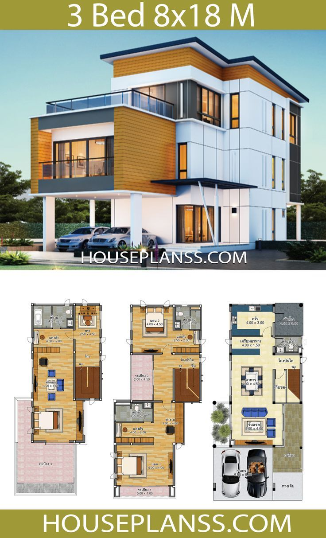 3D 8x18 HausdesignIdee Hauspläne house design plans