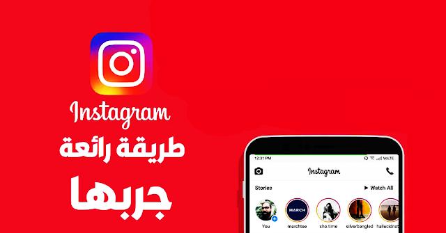 كيفية تحميل فيديو أو صورة من انستقرام من خلال تطبيق Video Downloader الرائع Instagram Video Instagram Gaming Logos