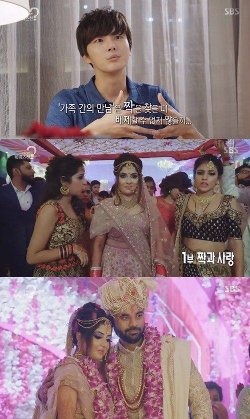Yoon Si Learns About Indian Marriage Culture