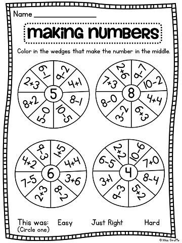 Addition And Subtraction Fun Challenge Worksheets Addition And