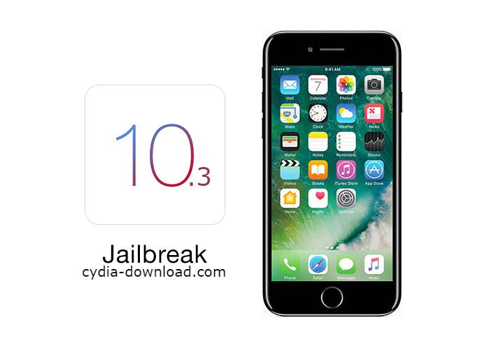 iOS 10 3 Cydia installer | cydia ios 10 3 | Ios update, Ios