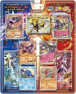 Pokémon Cartes Xy Break Double Mega Break Set M Ptéra Ex M