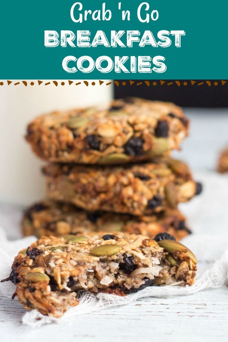 Never skip breakfast again with a batch of these Super Healthy Grab and Go Banana Breakfast Cookies in your freezer. Naturally sweetened, these are seriously good for you. #banana #breakfast #cookies #forkids #healthy #thecookspyjamas #vegan #oatmeal #easy #toddler