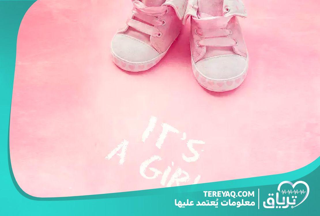 أعراض الحمل ببنت في الشهر الرابع Birkenstock Sandals Shoes