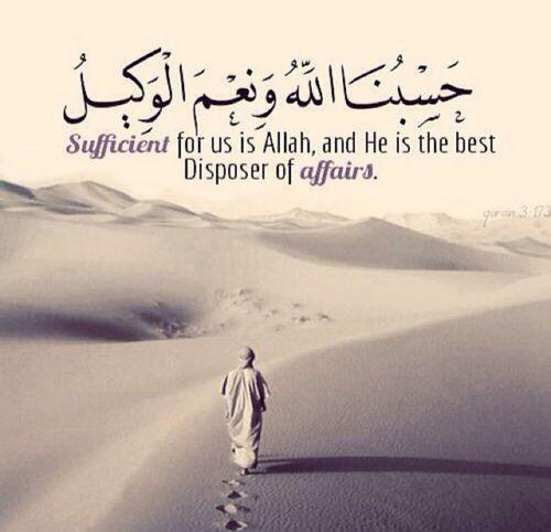 حسبنا الله ونعم الوكيل Quran Islamic Inspirational Quotes Quran Verses