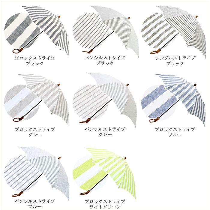 【SURMER日傘ストライプ折りたたみ】シュールメールファッション傘かさカサ紫外線防止加工シュルメール■送料無料■あす楽