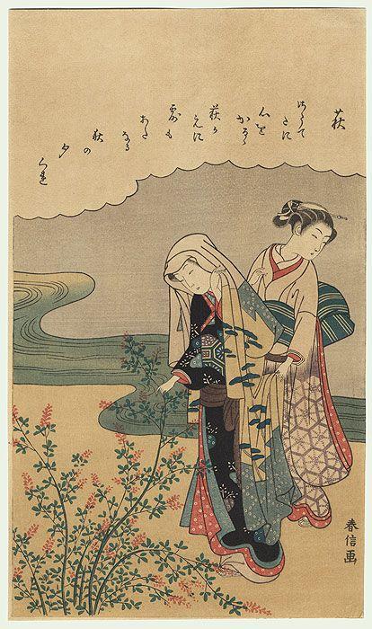 (Japan) The Bush Clover Jewel River by Suzuki Harunobu (1725 - 1770). woodblock print. Edo period, Japan.