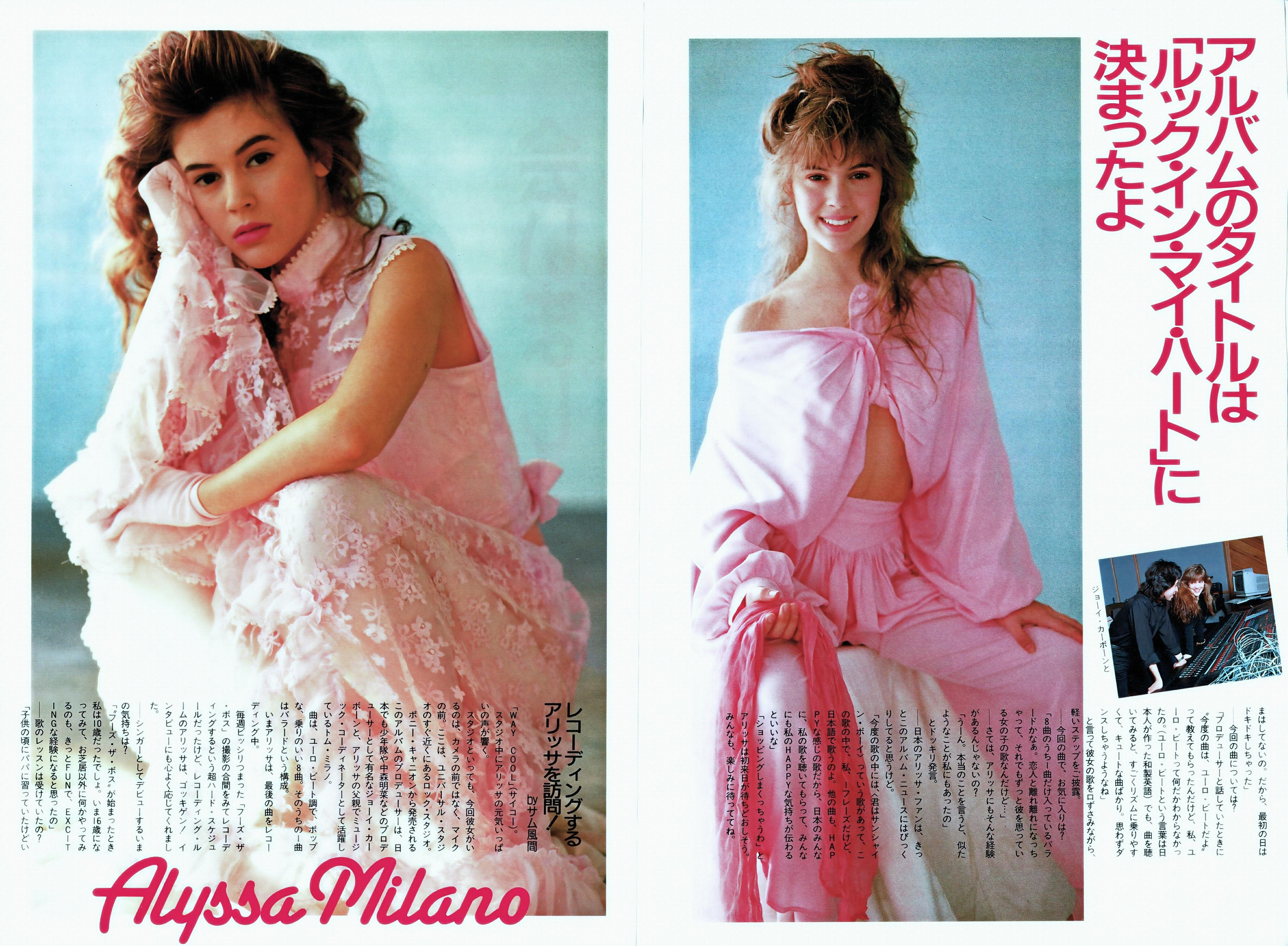 349 Best Alyssa Milano Images In 2020 Alyssa Milano Allyssa