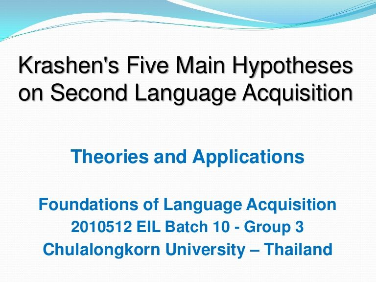 krashen second language acquisition theory pdf