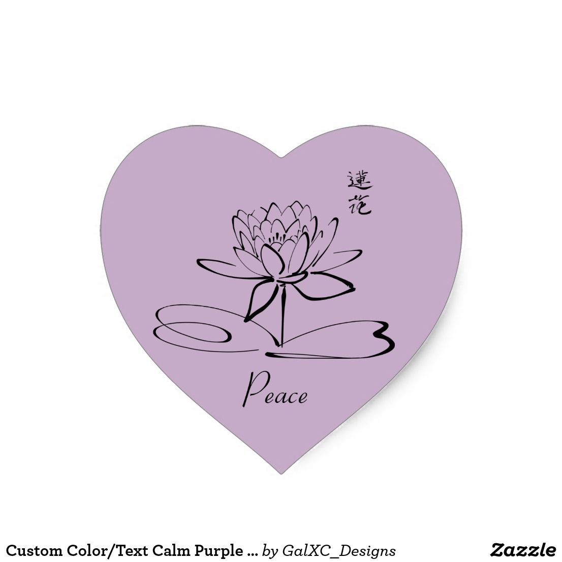 Custom color text calm purple water lotus chinese heart sticker