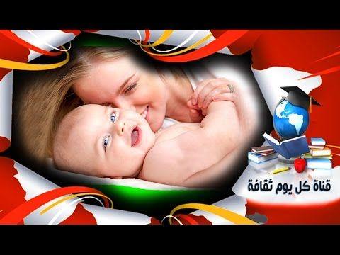 اسماء اولاد أجمل أسماء الذكور أسماء أولاد ومعانيها اجمل اسماء الاولاد Children Pacifier