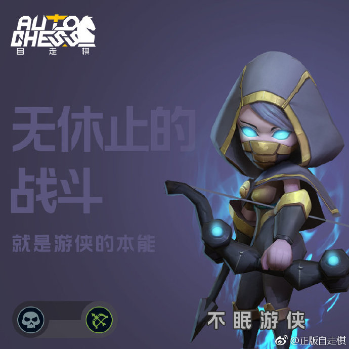 Auto Chess Mobile Characters (Day 4) in 2020 Character
