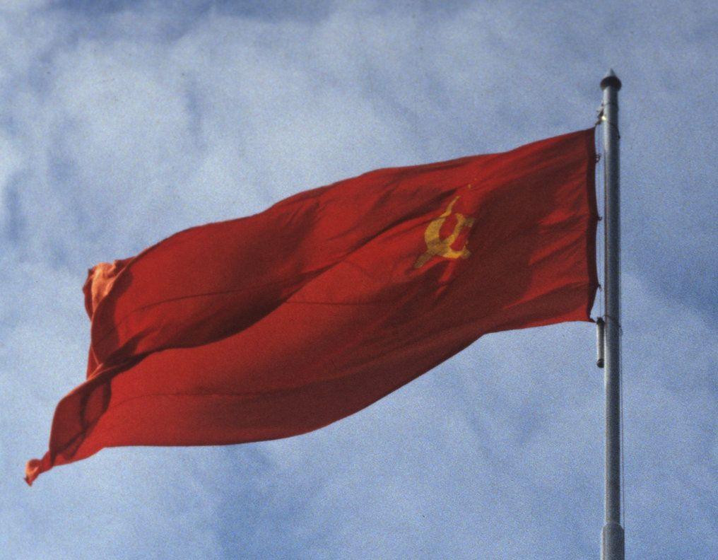 La bandera de la URSS