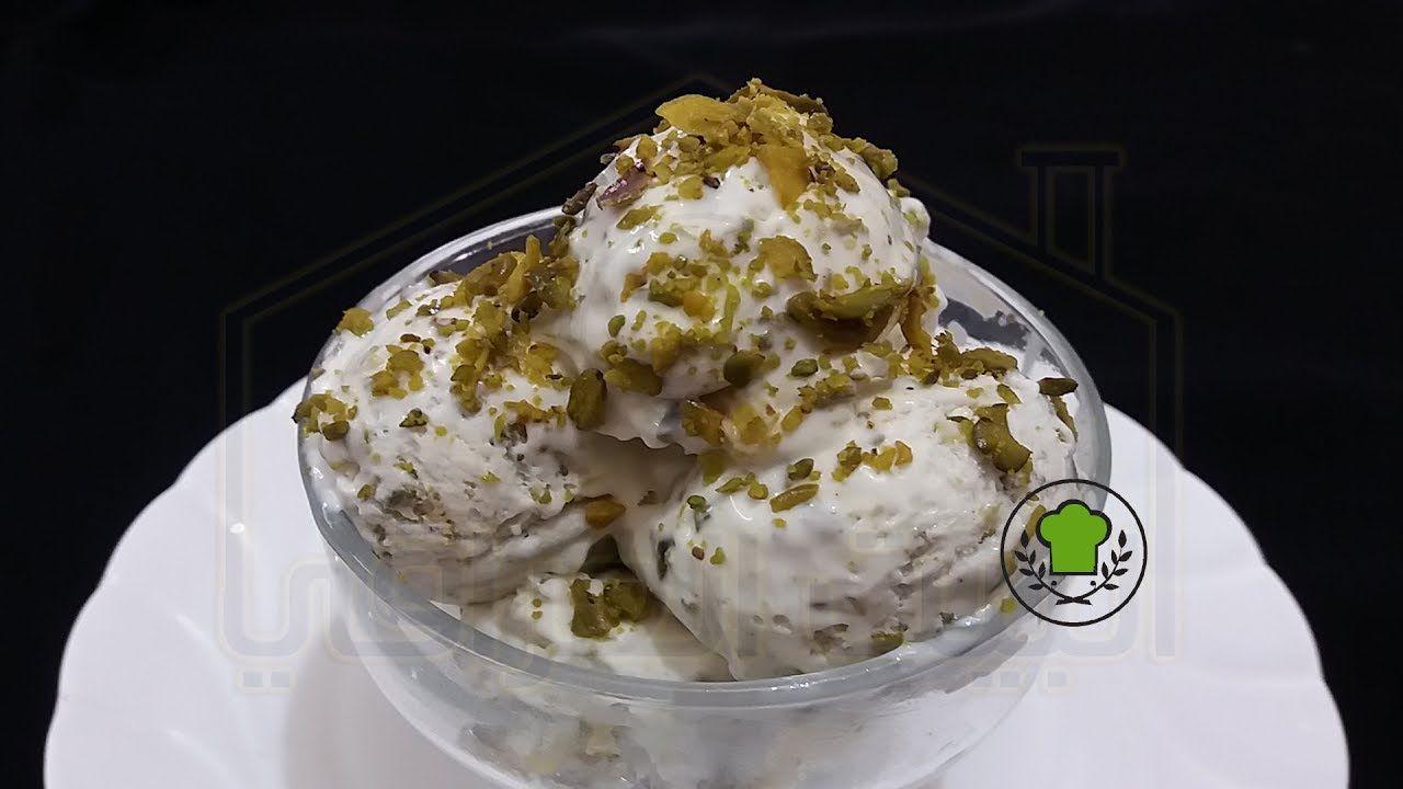 طريقة عمل ايس كريم بالفستق الحلبي Desserts Food Ice Cream