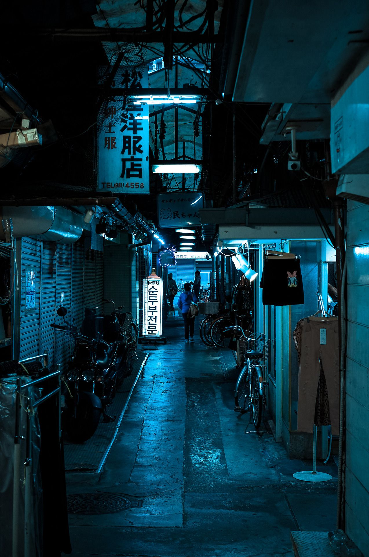 Black And Dark Blue Aesthetic