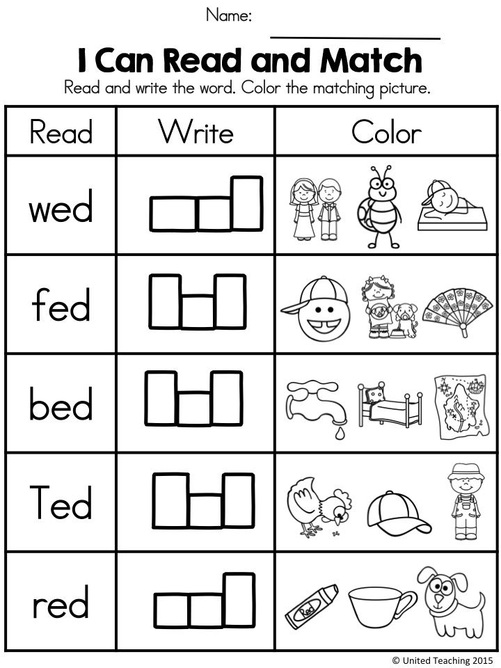 ed CVC Word Family Word Work | Phonics, Worksheets and Kindergarten