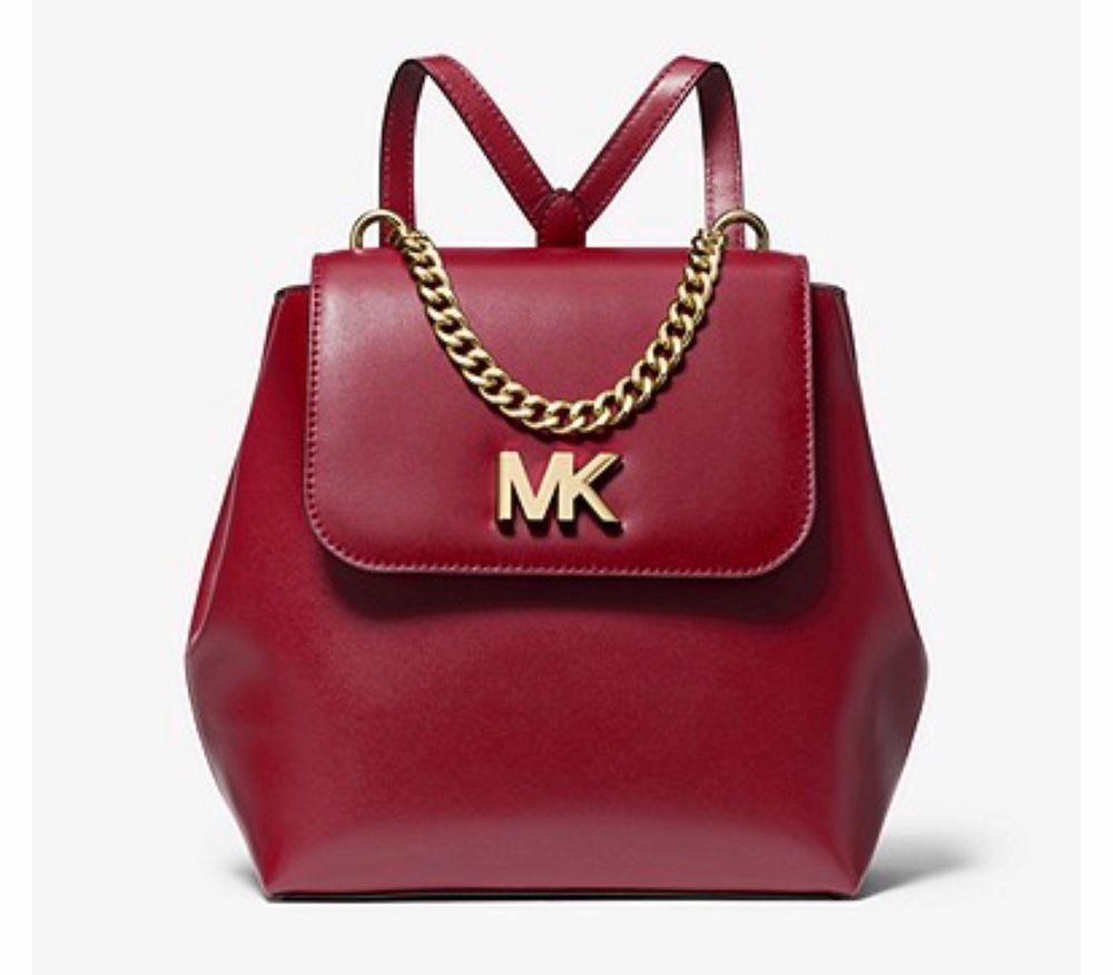 Michael Kors New Maroon Mott Leather Backpack Style 30f8goxb2l Fashion Clothing Shoes Accessories Womensbagshandba Leather Backpack Leather Michael Kors