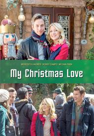 my christmas love 2016 dvd hallmark christmas movies hallmark movies romantic films