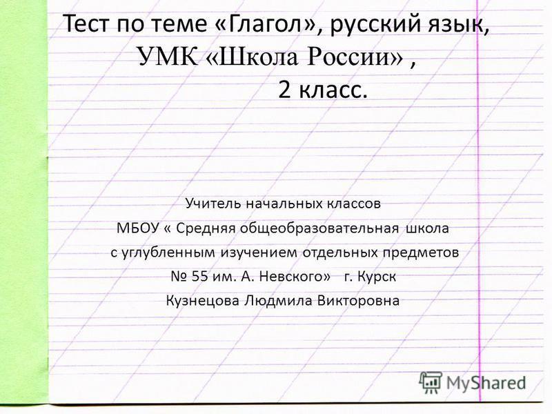 Физика 10 класс в.а.касьянов конспект