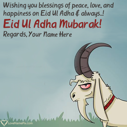 Write name on eid ul adha greetings quotes picture eid greating write name on eid ul adha greetings quotes picture m4hsunfo