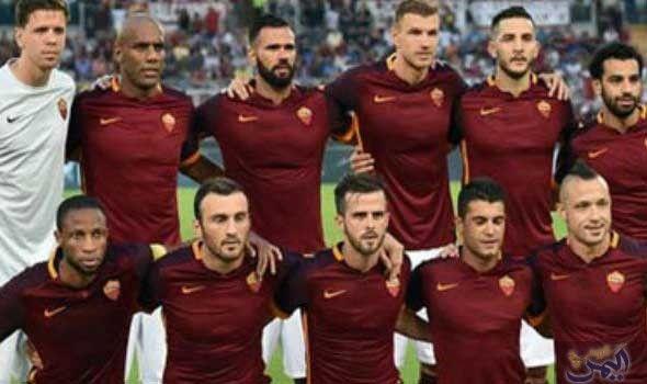 نادي روما الإيطالي يكشف بث مبارياته مباشرة على موقع Style Mcdonald Ronald Mcdonald