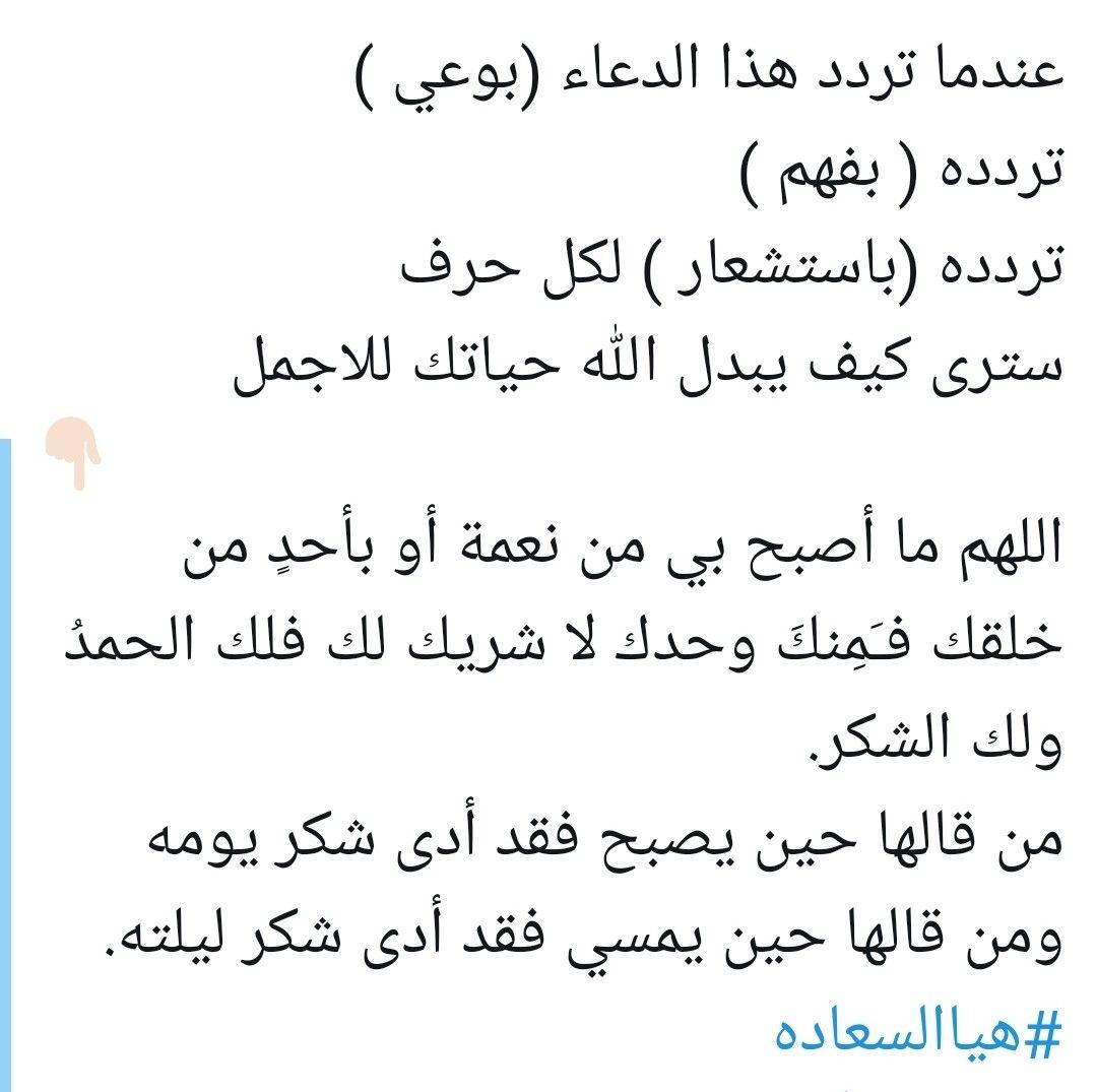 Pin By Um Alhasan On اسلاميات قرآن أحاديث دعاء همسات ايمانية Math Math Equations