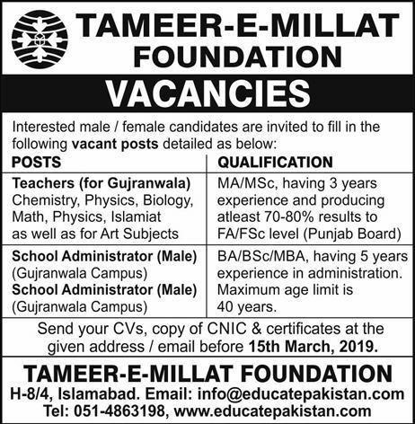 Teacher Jobs in Tameer EMillat Foundation Jobs for