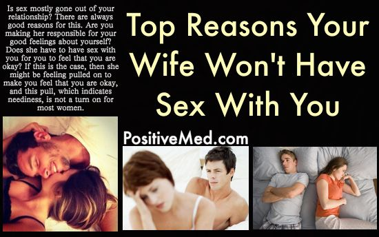 Sex your wife wont do