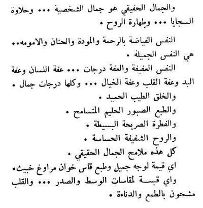 د مصطفى محمود رحمه الله Cool Words Quotations Quotes