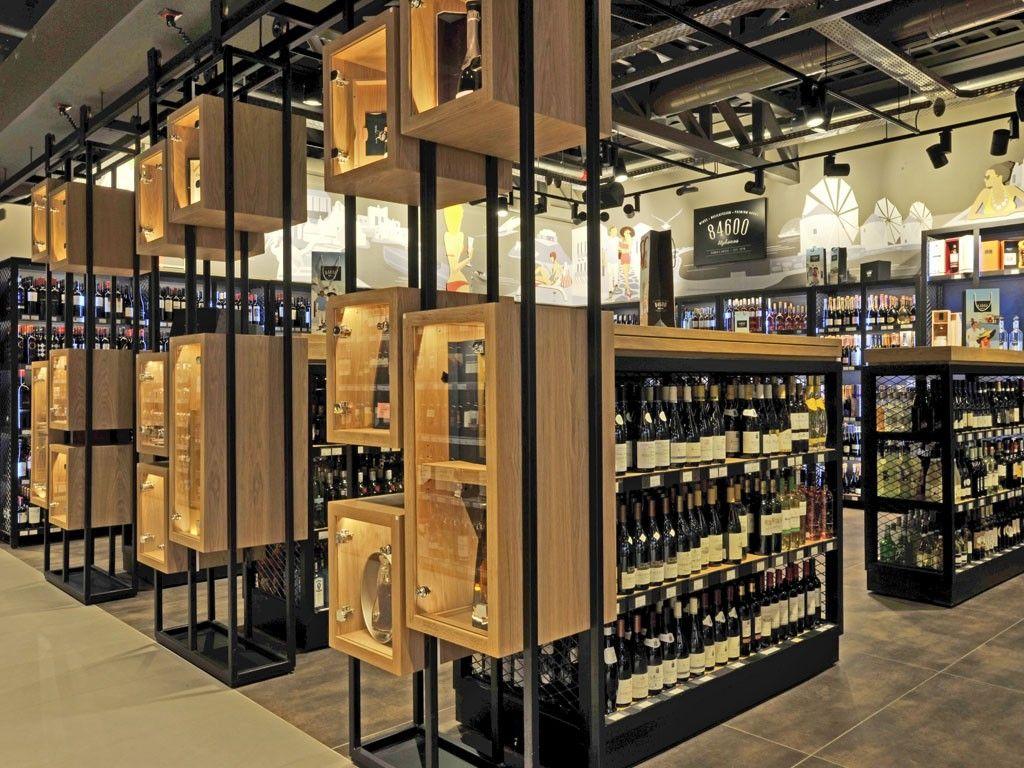 Κάβα Liquor store, Room divider, Wine and spirits