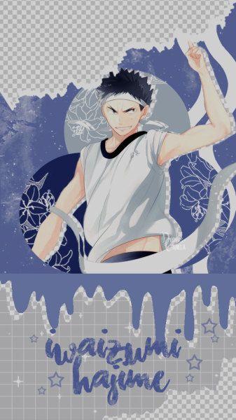 haikyuu wallpaper  | Tumblr