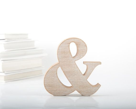 A Wooden bookend Ampersand // Functional by DesignAtelierArticle
