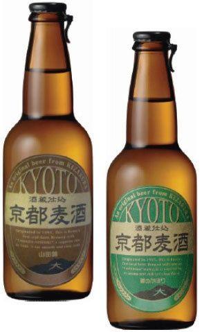 Japanese Beer Kyoto Beer Yamada Nishiki Kyoto Yamadanishiki Ale