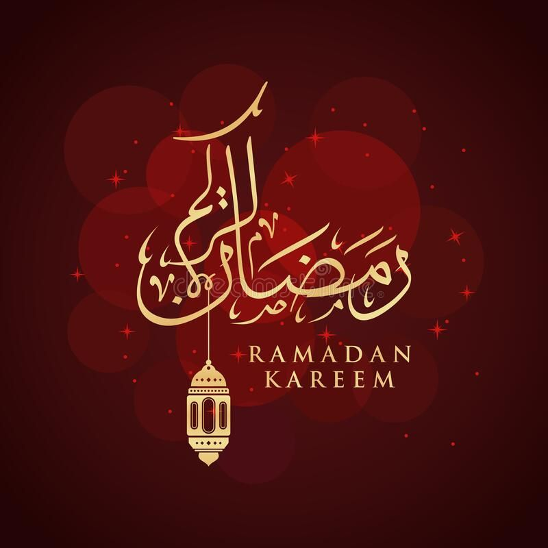 Pin By Irfan Ahmad Qureshi On Ramzan Mubarak In 2021 Ramadan Ramadan Kareem Website Design Inspiration