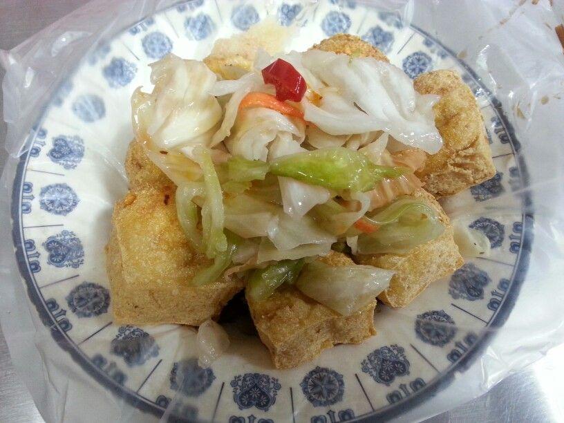 Taiwan food. 취두부