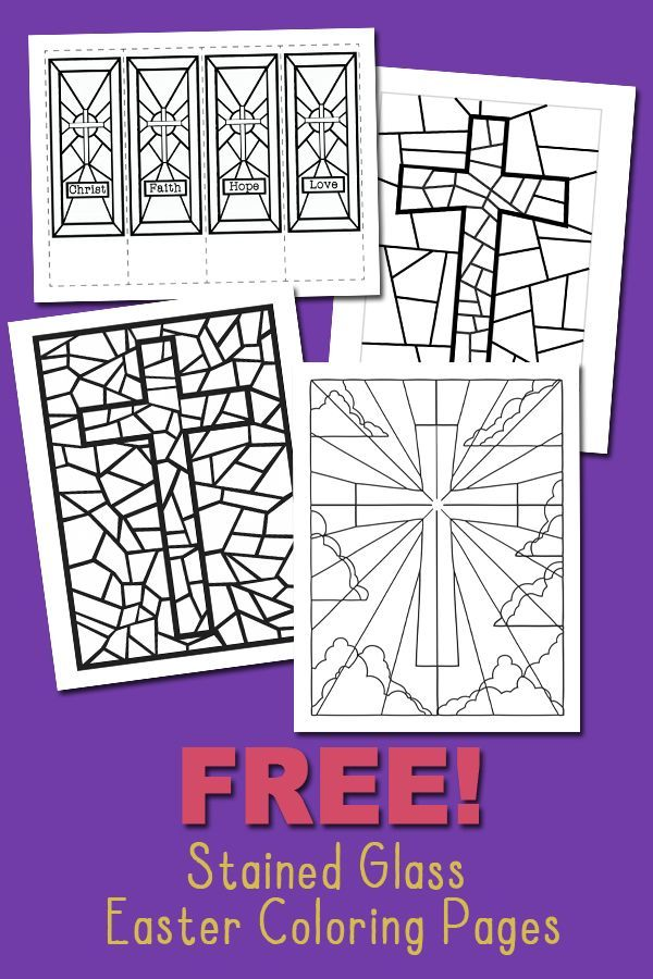 Free Stained Glass Coloring Pages and Bookmarks for Easter | Free ...