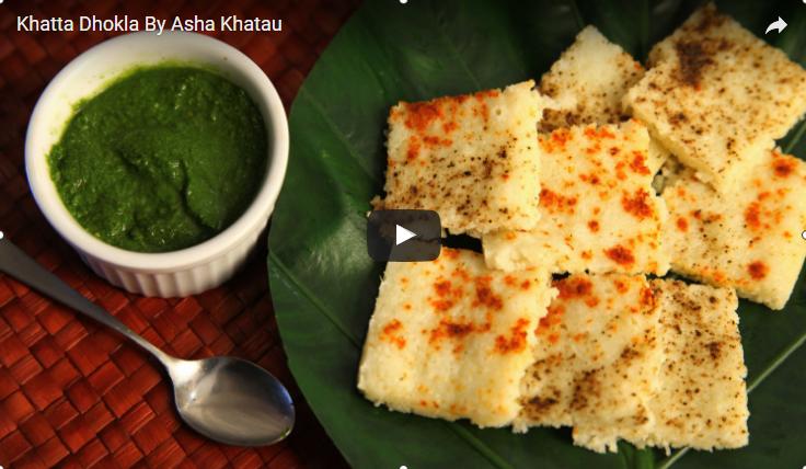 Khatta dhokla recipe video yummy cook video pinterest recipes khatta dhokla recipe video gujarati recipesgujarati fooddhokla forumfinder Images