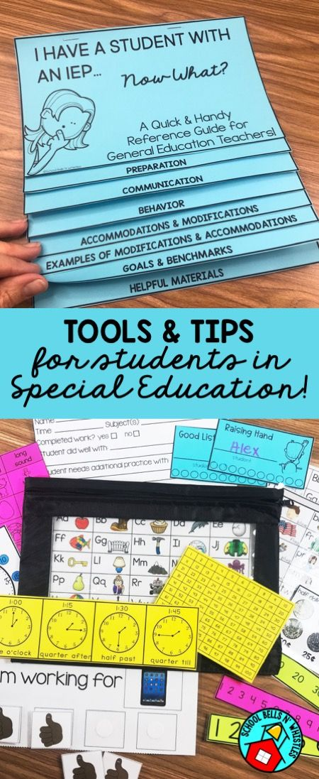 Iep resource guide and student toolkit | sp ed class | pinterest.