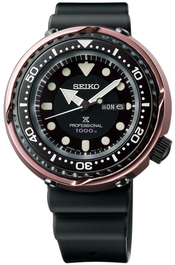 Seiko Watch Prospex The 1978 Saturation Divers Limited ...