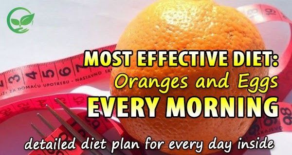 Vegetable diet pills image 9