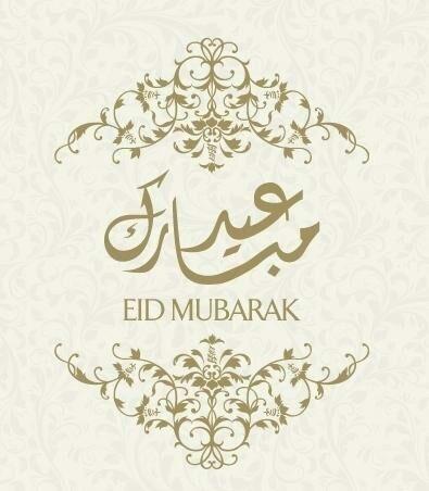 Selamat Hari Raya Dan Maaf Zahir Batin Dari Kami Sekeluarga In 2020 Eid Stickers Eid Greetings Eid