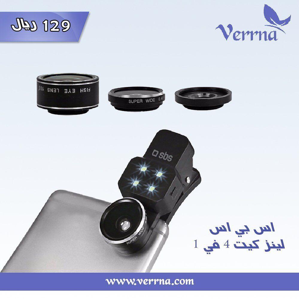 تتيح لك مجموعة عدسات اس بي اس هذه تحقق أفضل استخدام ممكن للكاميرا التي يحملها الهاتف الذكي الخاص بك تتيح لك عدسة عين السمكة والعدسة ال Binoculars Stuff To Buy