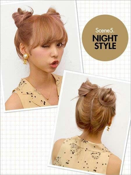Pin By Caitlin Jimenez On Peinados Japanese Hairstyle Hair Styles Kawaii Hairstyles