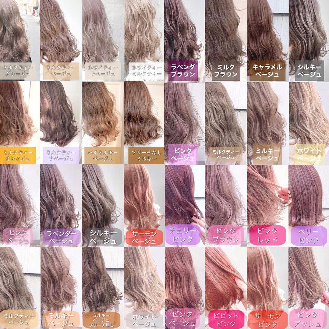 Hairstyle おしゃれまとめの人気アイデア Pinterest Tomomi Ohashi