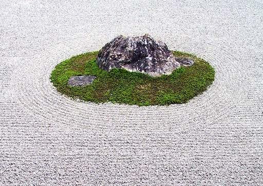 Island   Zen Garden Design: Shunmyo Masuno