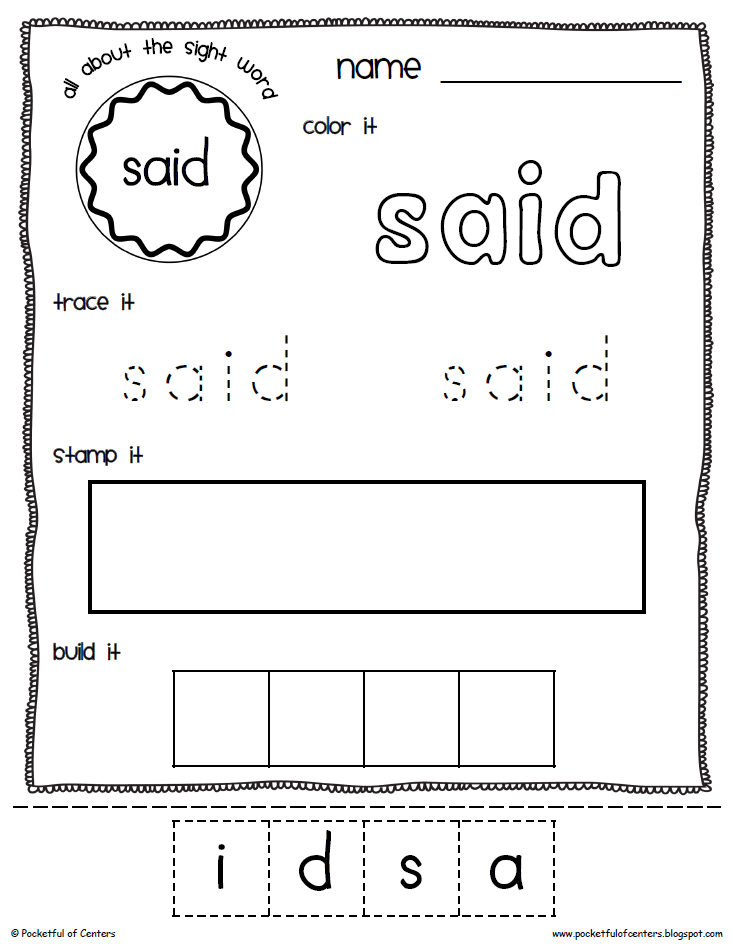 Sight Word Practice Sheets {220 words} | Sight word ...