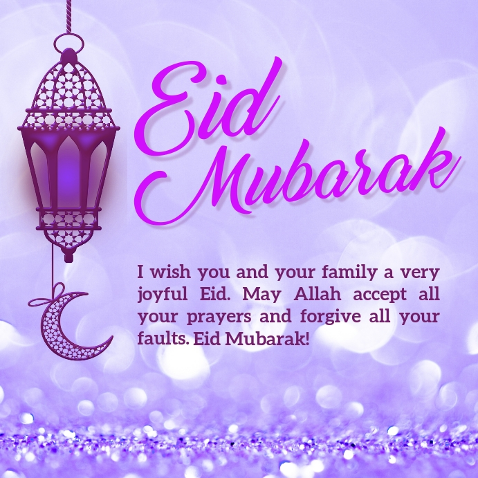 Eid Mubarak Greetings Wishes 2020 Design Template For Instagram Story And Other Social Media Posts Eid Mubarak Images Eid Mubarak Messages Eid Greetings
