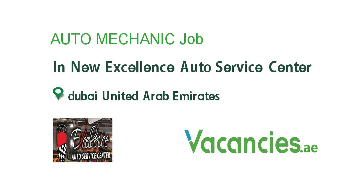 AUTO MECHANIC | Auto service center, Mechanic jobs, Auto ...
